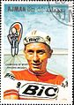 Jacques Anquetil 1969 Ajman stamp.jpg