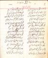Jafar-Khorsandi-Poem.png