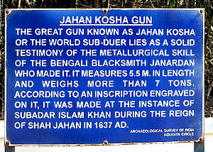 Jahan Kosha Cannon - Information placard about Jahan Kosha Cannon in the campus