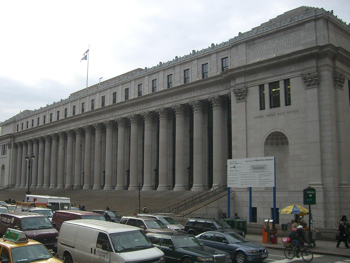 James Farley Post Office.JPG