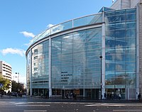 Japan Cultural Center, Paris 2012.jpg