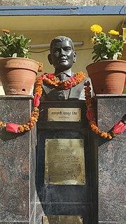 Jaya Prithvi Bahadur Singh