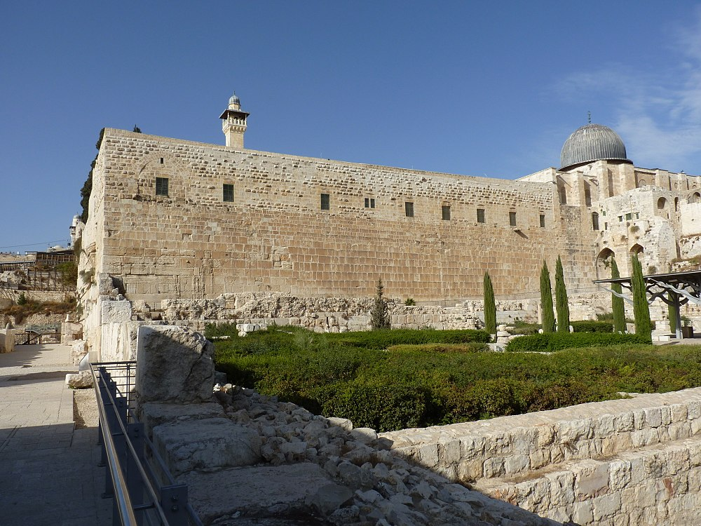 Jerusalem Archaeological Park (5149193021)