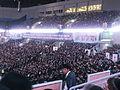 Jerusalem Arena 15 03 2015.JPG