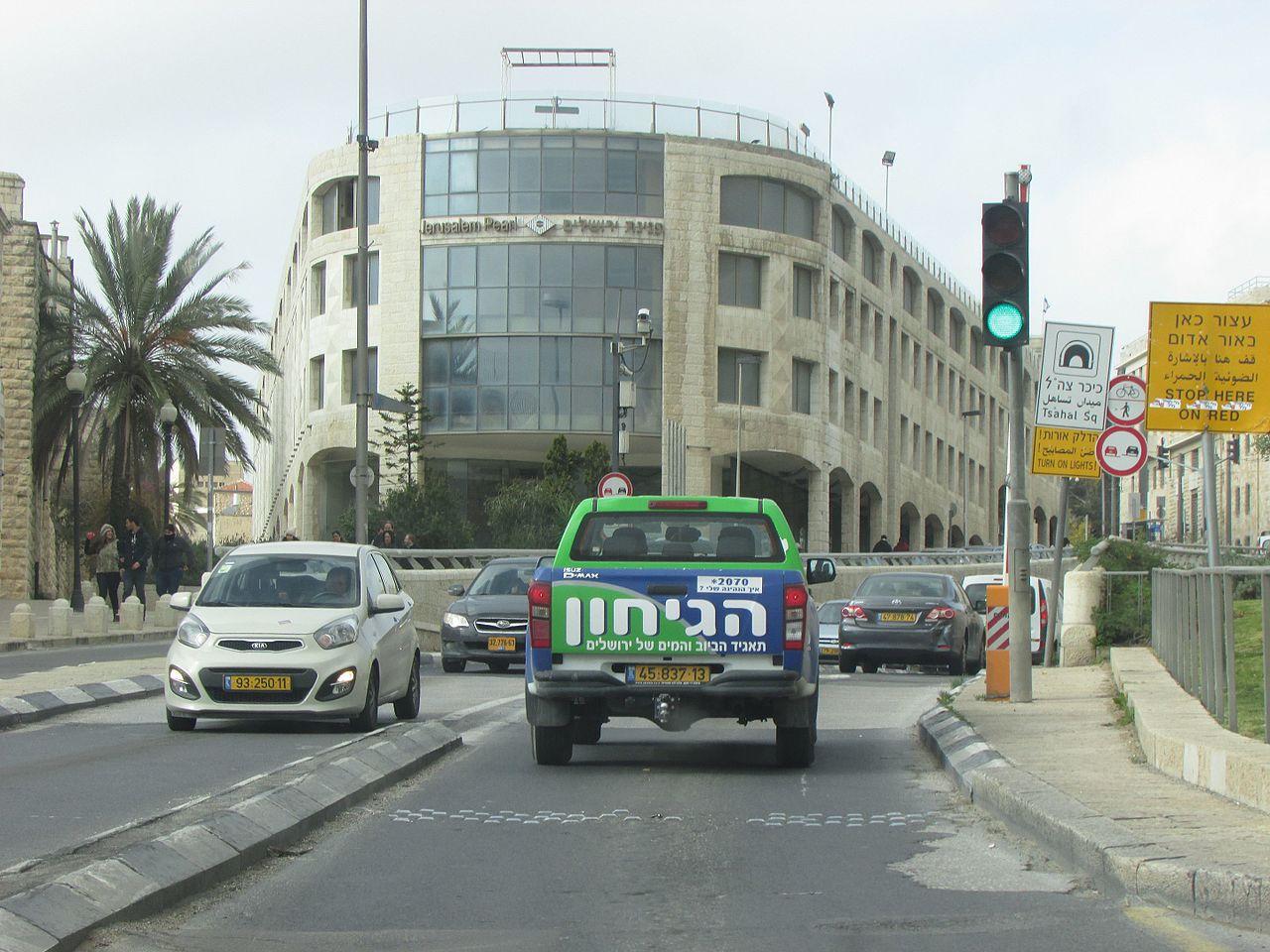 Jerusalem Pearl Hotel7848.JPG