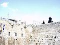 Jerusalem western wall 2 (435781217).jpg