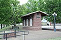 Jesse Wynne Park in downtown Wynne, Arkansas.jpg