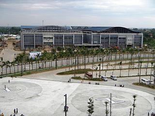 Philippine Sports Center