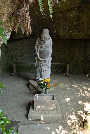 Budai - Image: Jochi ji Inner Gate Hotei