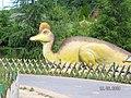 Jurapark Baltow, Poland (www.juraparkbaltow.pl) - (Bałtów, Polska) - panoramio (51).jpg