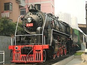 中国铁路KD7型蒸汽机车