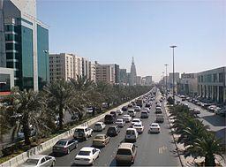 Kong Fahds vej i februar 2008.