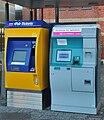 Kaartautomaat NS-Arriva.JPG