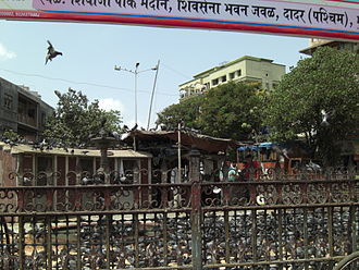 2011 Mumbai bombings - Kabooter Khana located in Dadar (West) was the third place affected.