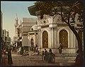 Kairo, fontaine au Quartier Arabe LCCN2017657701.jpg