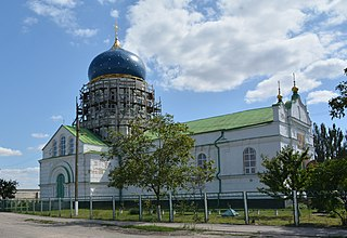 Kamianka-Dniprovska City in Zaporizhzhia Oblast, Ukraine