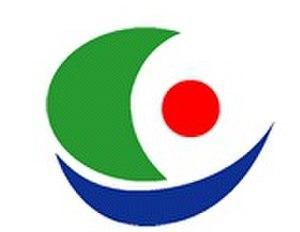 Kamijima, Ehime - Image: Kamijima Ehime chapter
