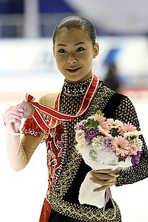 Kanako MURAKAMI NHK Trophy 2010.jpg