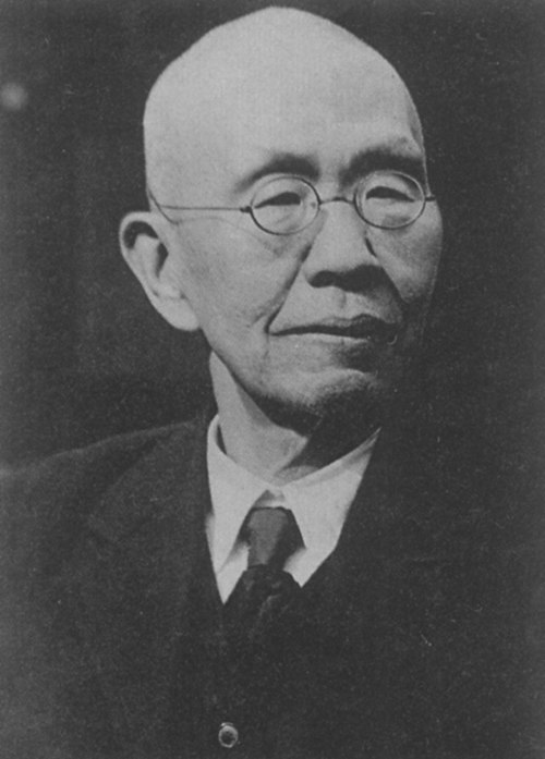 金子 直吉(Naokichi Kaneko)Wikipediaより