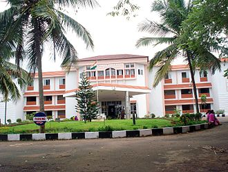 Kannur University - Vice Chancellor Office