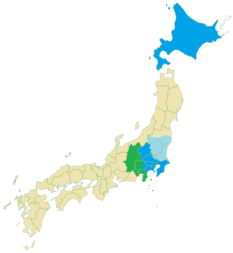 Kantō dialect - Image: Kanto dialects