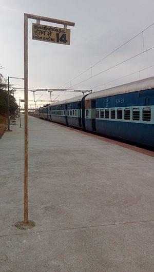 Kanniyakumari railway station - Kanyakumari Tirunelveli Passenger in Platform 1 of Kanyakumari Railway Station