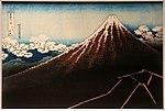 Katsushika Hokusai, tempesta sotto la vetta, dalla serie delle 36 vedute del monte fuji, 1831 ca.jpg