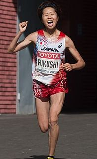 Kayoko Fukushi Japanese long-distance runner