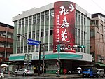 Keelung Qidu Post Office 20171014a.jpg