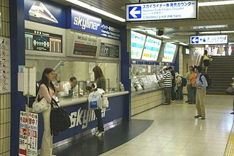 Keisei Ueno Station - Keisei Ueno station concourse in June 2007