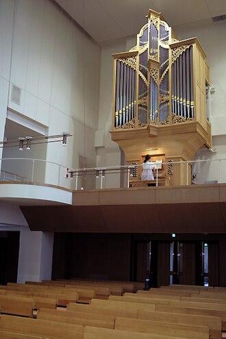 Keisen University - The Organ and Chapel