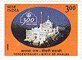Khalsa 1999 stamp of India.jpg