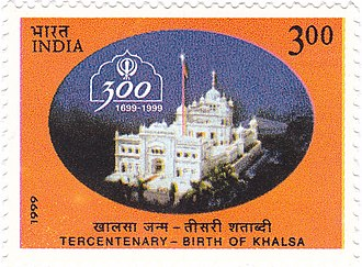 Khalsa - A 1999 stamp dedicated to the 300th anniversary of Khalsa