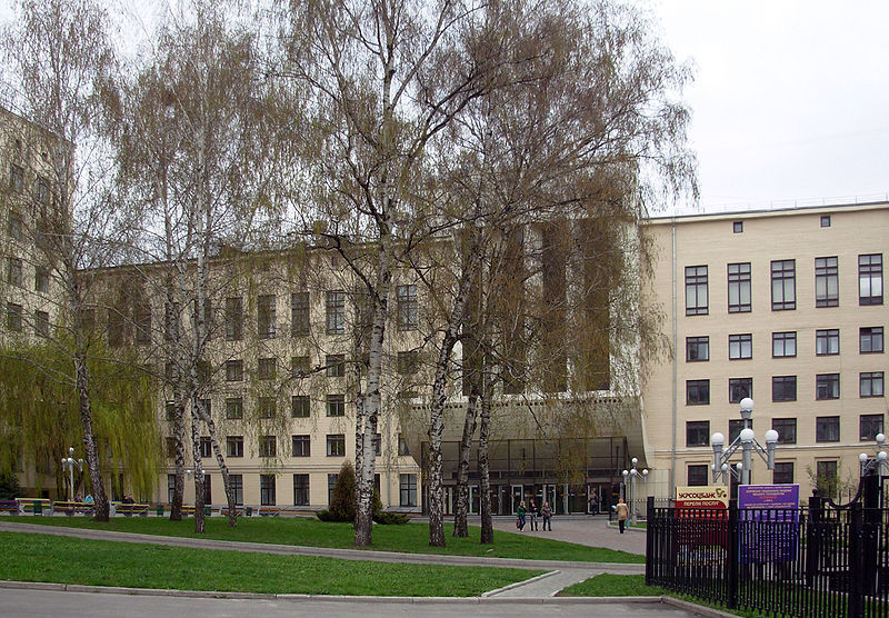 Kharkiv National Academy of Municipal Economy.jpg