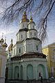 Kharkiv Pokrovsky sobor SAM 9057 63-101-1002.JPG