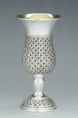 Kiddush - Sterling silver kiddush cup