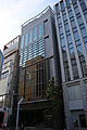 Kimura Securities Headquarter 20150430.jpg