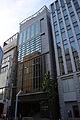 Kimura Securities Headquarter 20150430.jpg