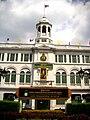 King Prachadhipok Museum, Bangkok.jpg