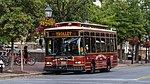 King St Trolley.jpg