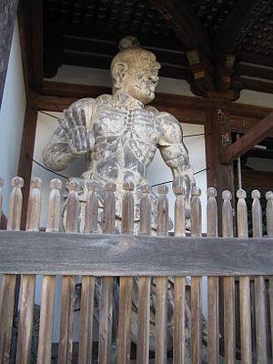 Kimpusen-ji - Image: Kinpusenji nio 2