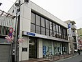 Kiraboshi Bank Kami-Shakujii Branch.jpg