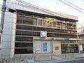Kiraboshi Bank Nakayama Branch.jpg