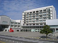 Kirishima City Hall.jpg