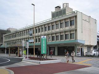 Kisarazu Station Railway station in Kisarazu, Chiba Prefecture, Japan