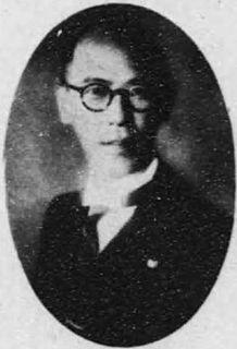 Kodama Kyūichi
