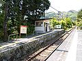 Koen-shimo-sta-platform.JPG