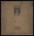 Kollektiv-Ausstellung Gustav Klimt - XVIII. Ausstellung der Vereinigung Bildender Künstler Österreichs Secession Wien, Nov.-Dez. 1903 (IA gri 33125008804748).pdf