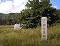 Komagata Site.jpg