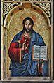 Kondzelevych BohorodchanyIconostasis Jesus.jpg
